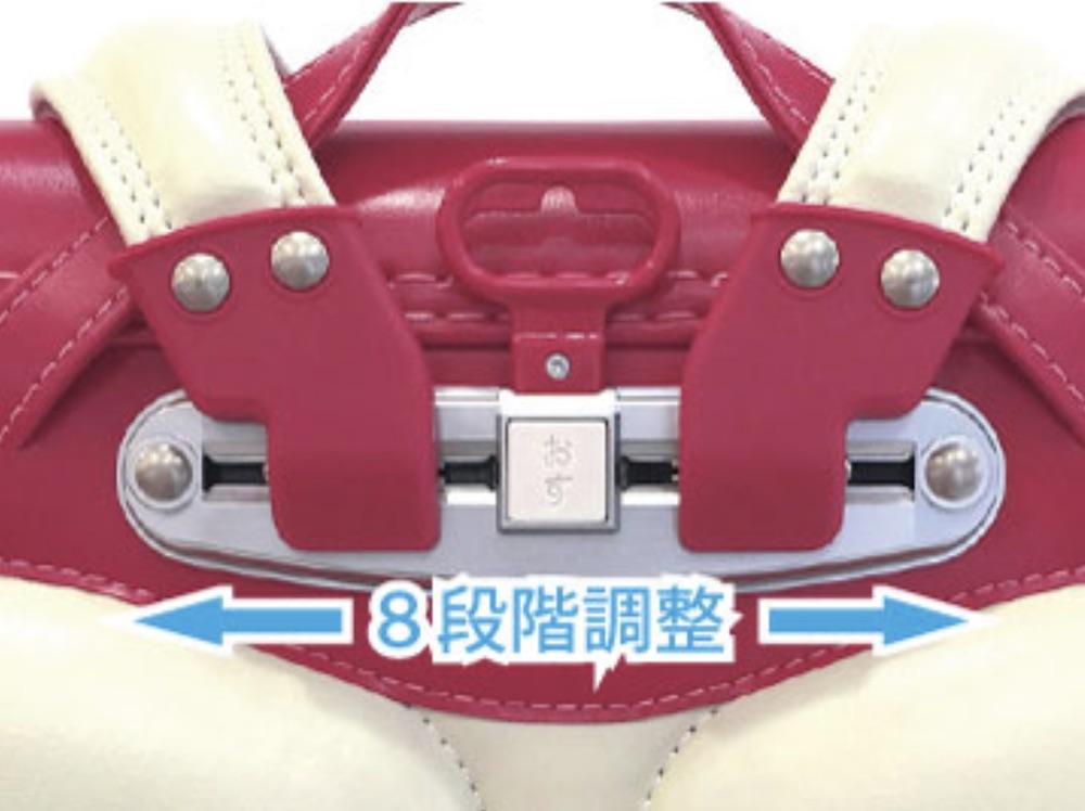 横山鞄 スライドフィット背カン
